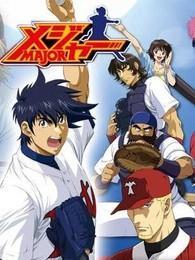 棒球大联盟 第4季